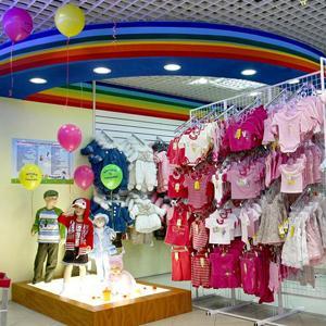 Детские магазины Бурмакино