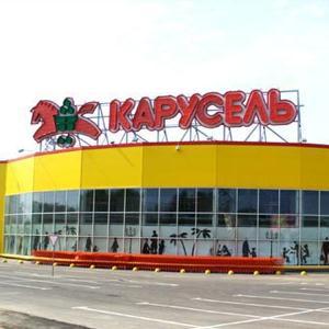Гипермаркеты Бурмакино
