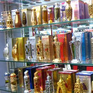 Парфюмерные магазины Бурмакино