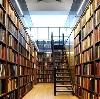 Библиотеки в Бурмакино