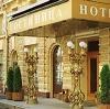 Гостиницы в Бурмакино