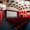 Кинотеатры в Бурмакино