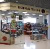 Книжные магазины в Бурмакино