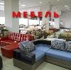 Магазины мебели в Бурмакино