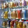 Парфюмерные магазины в Бурмакино