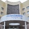 Поликлиники в Бурмакино