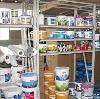 Строительные магазины в Бурмакино