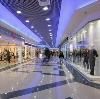 Торговые центры в Бурмакино