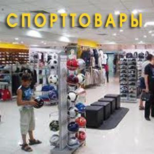 Спортивные магазины Бурмакино