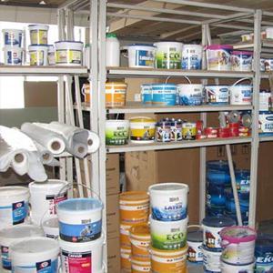 Строительные магазины Бурмакино