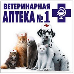 Ветеринарные аптеки Бурмакино